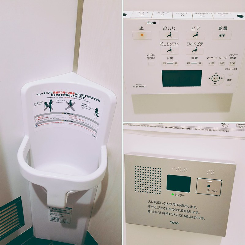 Things we can learn from the Japanese. Smart toilets are definitely it. Read more on londondamsel.co.uk