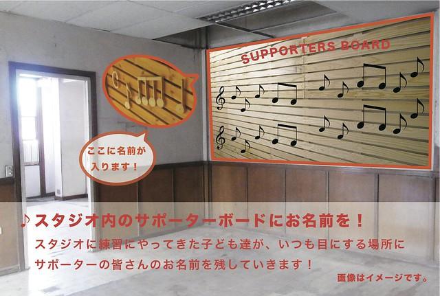 スラムの音楽教室inフィリピン-学校で学べない子ども達にオーケストラで教育を!_07