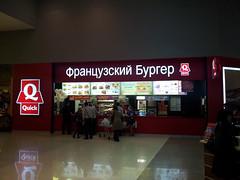 Quick en Russie