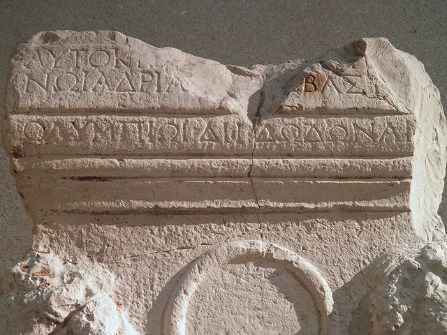 Altar with votive inscription to the emperor Hadrian, Inscript: