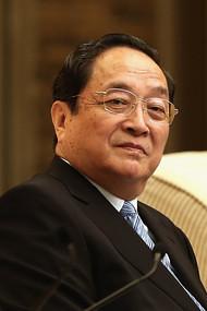 yu zhengsheng
