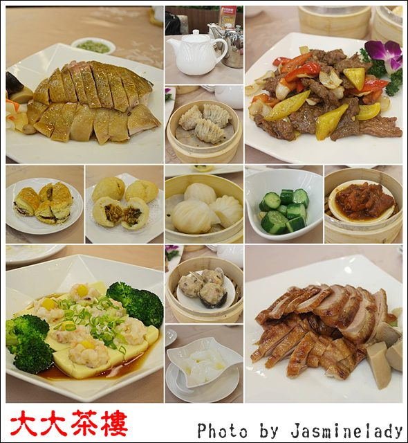 大大茶樓港式飲茶(高雄和平店)