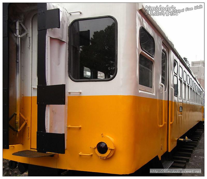 火車博物館 (24)