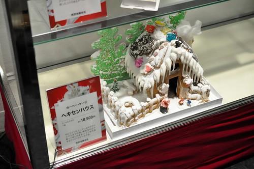 西武池袋本店 クリスマスケーキ