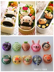 Cutest Sushi Bento