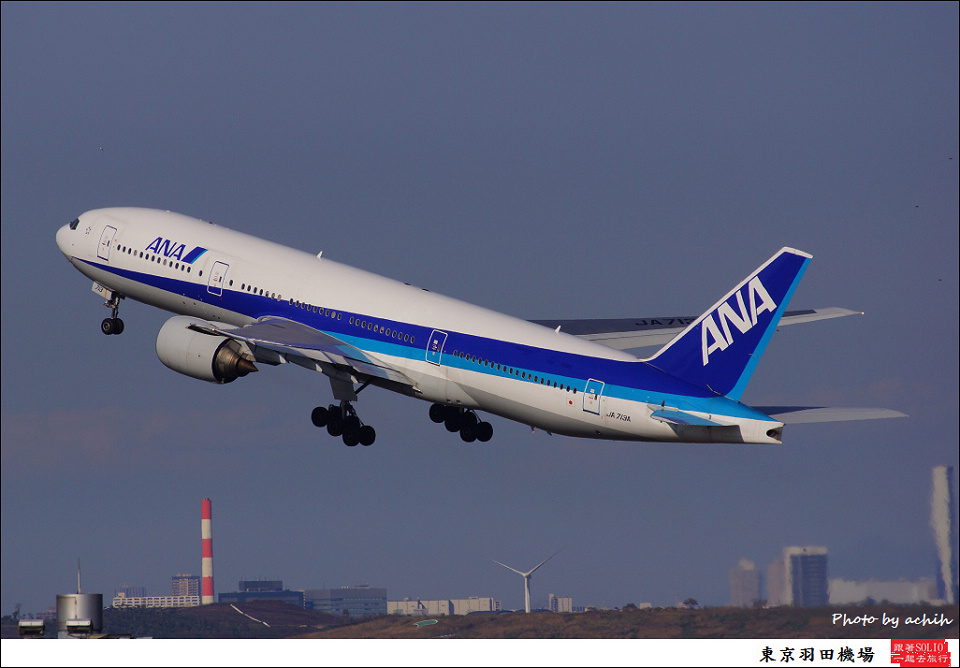 All Nippon Airways - ANA / JA713A / Tokyo - Haneda International