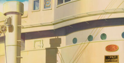 from up on poppy hill ghibli easter egg