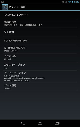 Screenshot_2012-11-24-11-50-42
