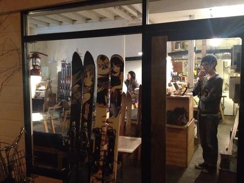 東川の痛カフェ