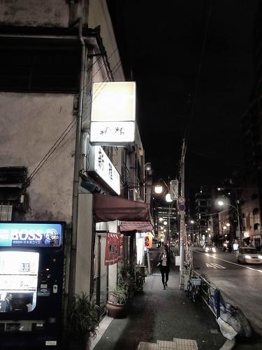 2012.12.04(R0010328_High Key