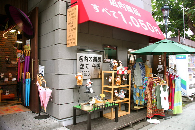 hokkaido-day6-36