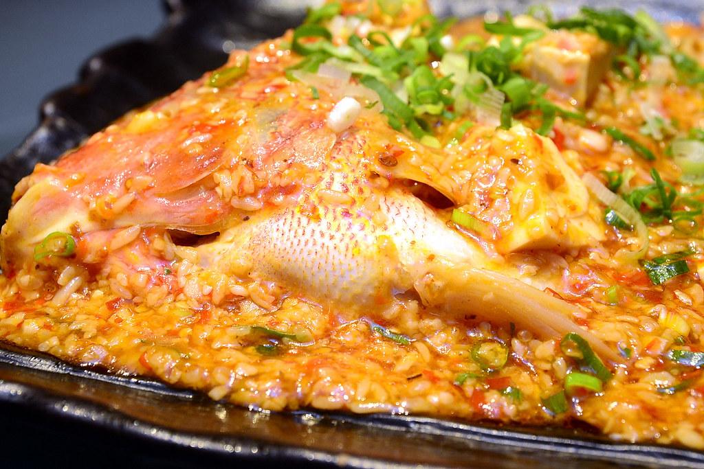 紅堂新川味 - 潑辣豆瓣魚