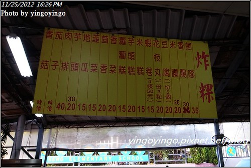 台中新社_2012新社花海節20121125_R0010612