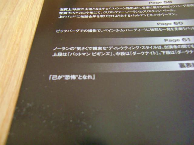 日本語による解説