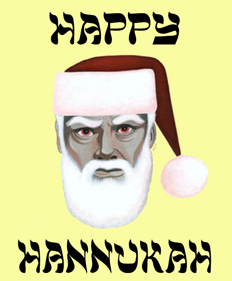 SCARY SANTA HANNUKAH GREETING