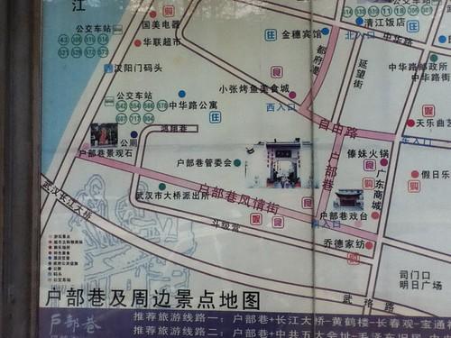 Hubuxiang, Wuchang, Wuhan