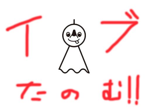 スクリーンショット(2011-06-27 11.53.34)