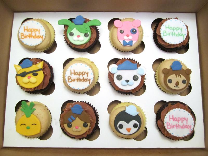 Cutie Cakes WYs most recent Flickr photos Picssr