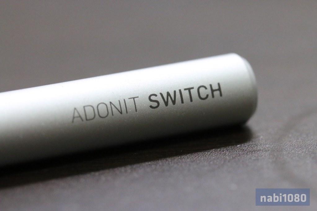 Switch04