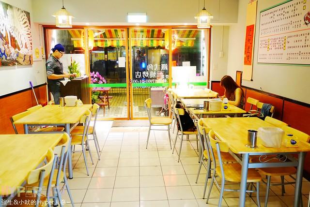 東海鐵弎角燒烤 (6)