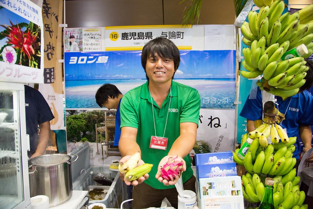 与論島 全国ふるさと甲子園2016