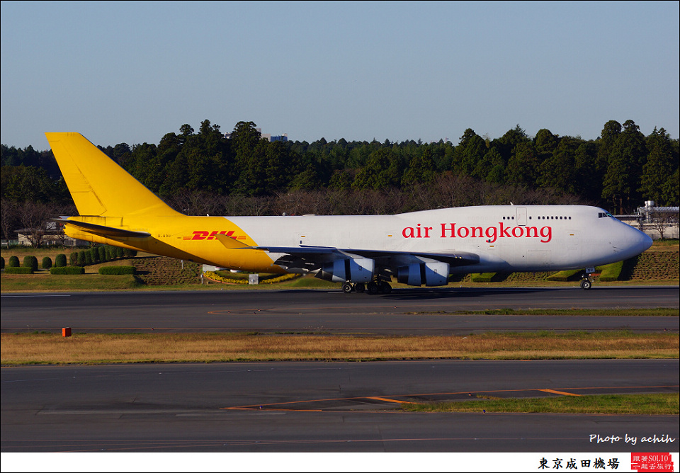 Air Hong Kong (DHL) / B-HOU / Tokyo - Narita International