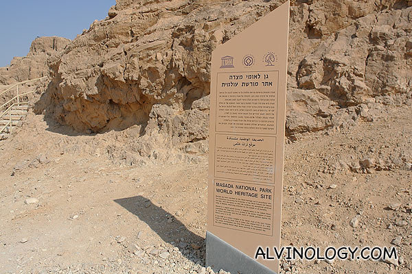 Entering Masada National Park