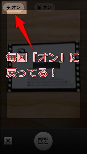 20121110_evernote14