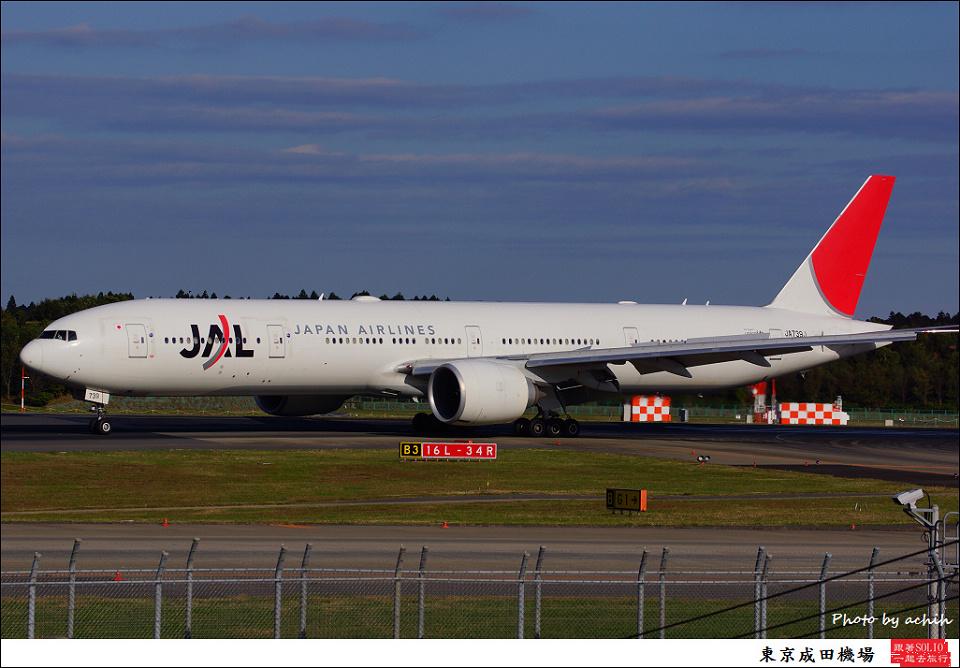 Japan Airlines - JAL / JA739J / Tokyo - Narita International