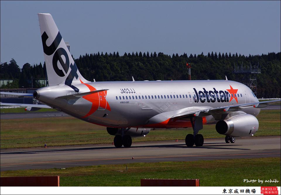 Jetstar Japan Airlines / JA03JJ / Tokyo - Narita International