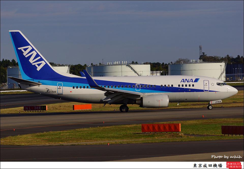 All Nippon Airways - ANA / JA07AN / Tokyo - Narita International