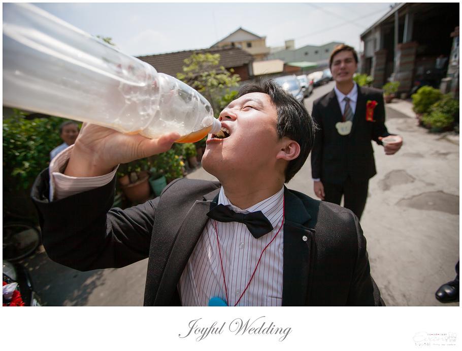 Angus & Dora  婚禮紀錄_00037
