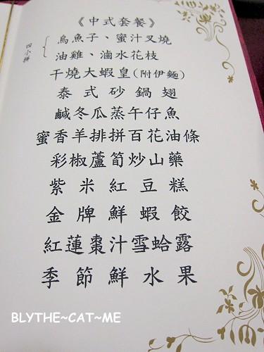 桃園中信 (6)
