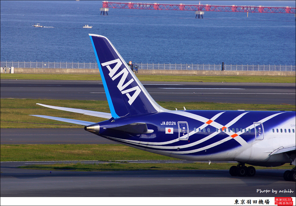 All Nippon Airways - ANA / JA802A / Tokyo - Haneda International