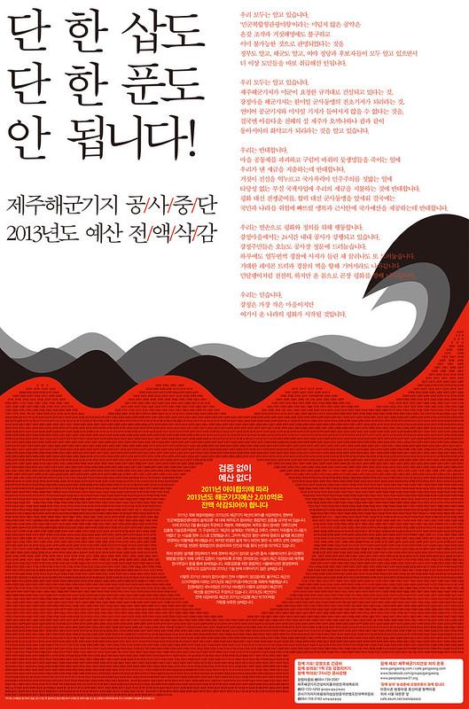 한겨레신문광고