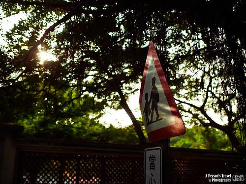 121125_Tamsui_Taipei-7