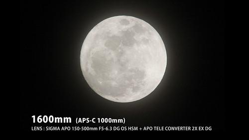 MOON 1000mm