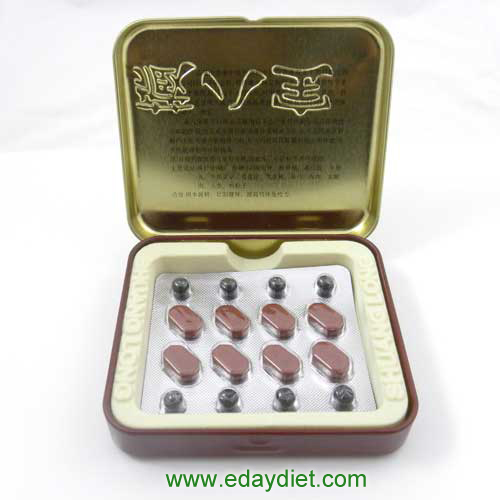 tibet babao male pills