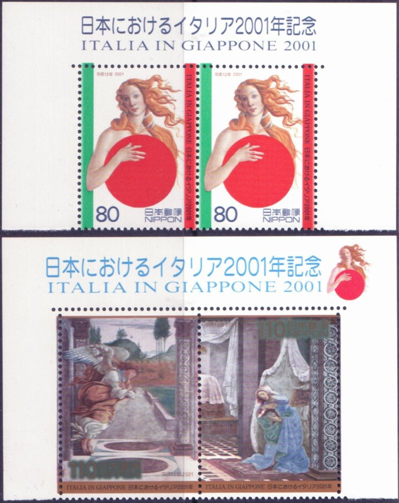 2001 Giappone - Italia in Giappone - serie con appendice alta