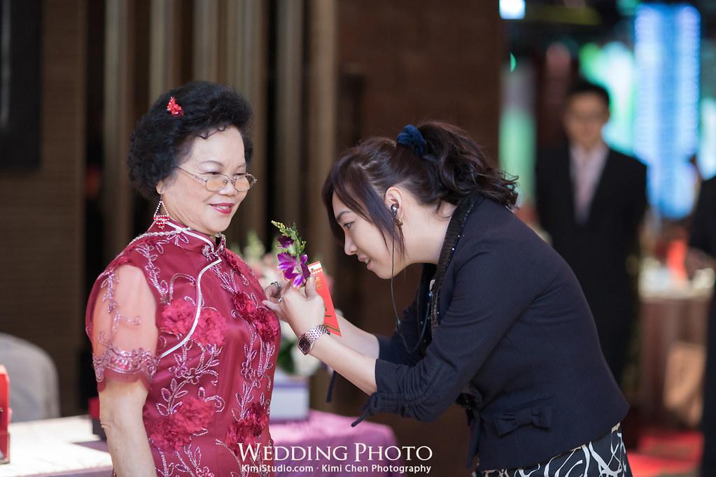 2012.11.11 Wedding-139