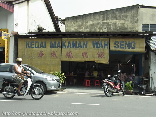 wah seng, original roast duck shop jawi R0020490 copy