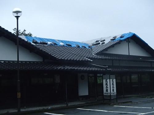 日本九州旅行 第三天 熊本大地震 爪痕 - naniyuutorimannen - 您说什么!