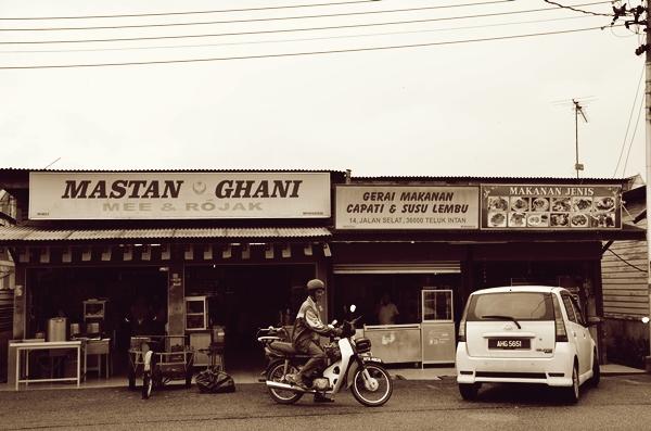 Mastan Ghani Branch