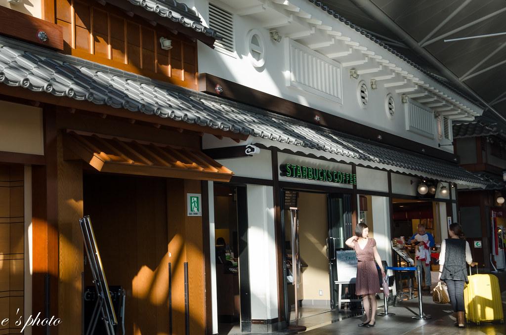 熱田神宮 名古屋城 鰻魚飯  新特麗亞機場