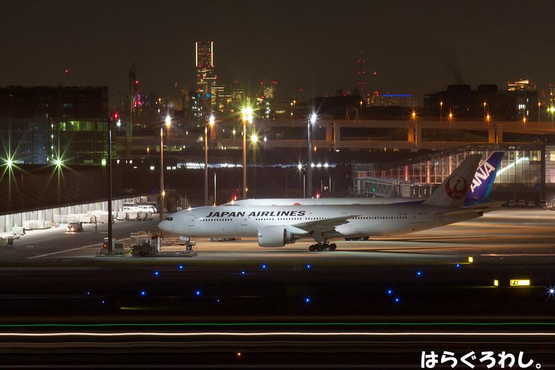 B777-200ER JA711J @ Tokyo Haneda