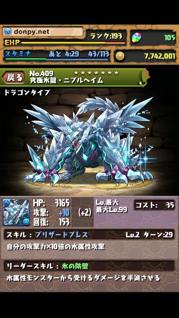 20121109000049