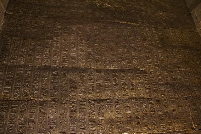 152 - Templo de Edfu