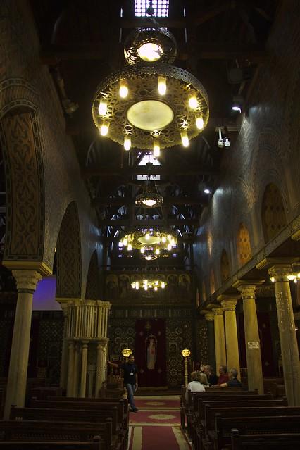 467 - Barrio Copto