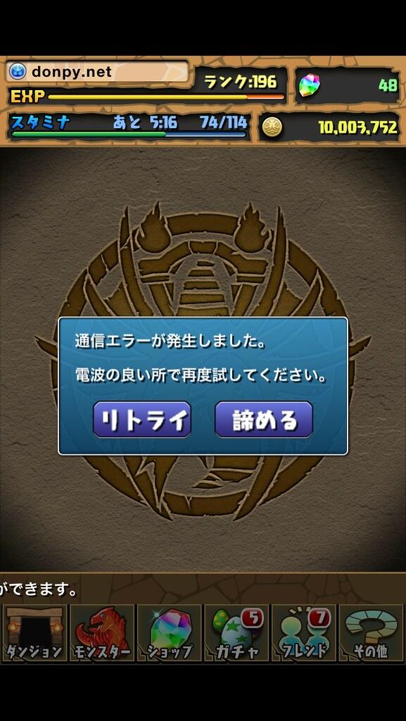 20121112001038