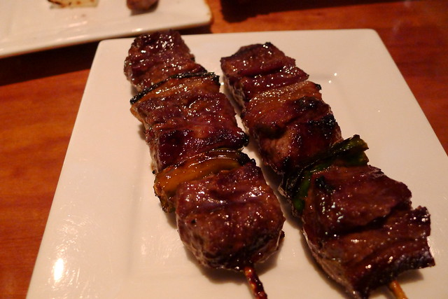 harami (skirt steak)